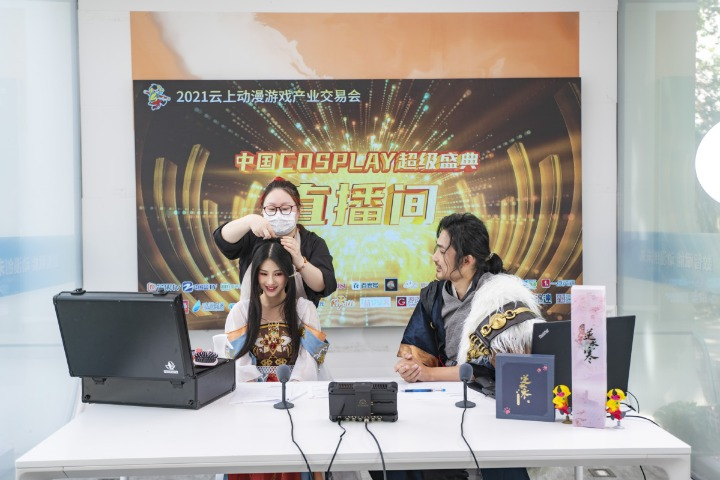 Top cartoon, animation event boosts global exchanges