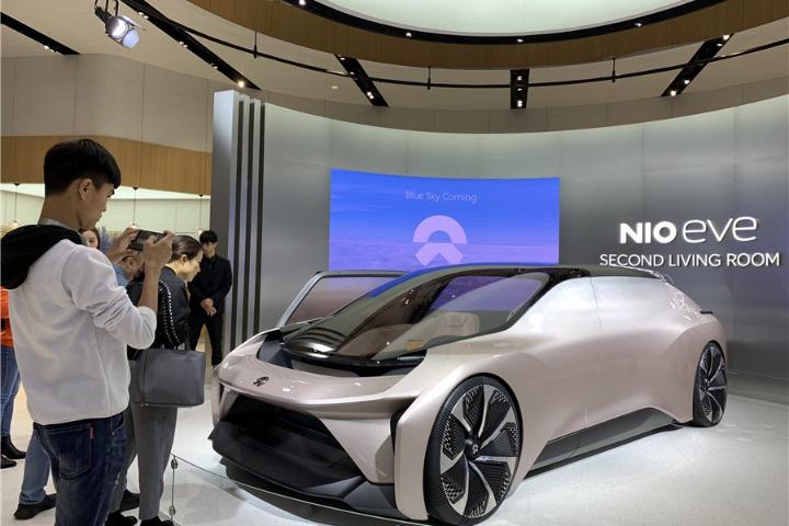 3rd World New Energy Vehicle Congress