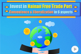 Invest in Hainan FTP: Convenience & liberalization in 6 aspects