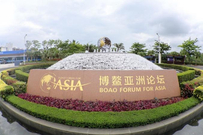 Boao Forum for Asia (BFA) Annual Conference 2021