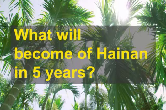 What will become of Hainan in five years?