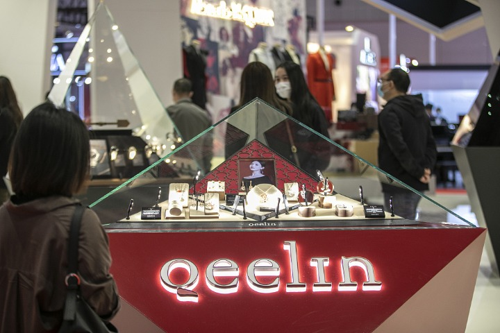 Qeelin's jewelry inspired by traditional Chinese culture sparkles at expo