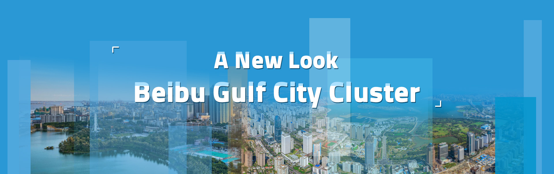The Beibu Gulf Urban Agglomeration